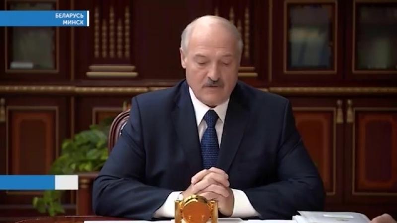 Александр Лукашенко провёл совещание по кадровым назначениям и обсудил комментарии в Интернете