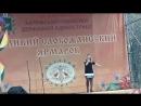 Слобожанская Ярмарка 29 сентября 2018 года. Концерт. Часть четвёртая.