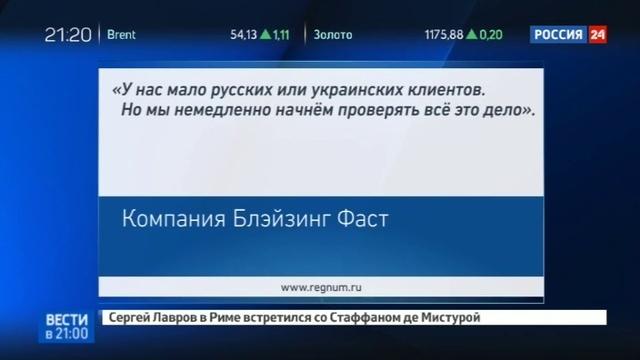 Новости на Россия 24 • ФСБ предостерегает иностранные спецслужбы готовят кибератаки против России