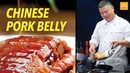 Chinese Pork Belly Recipe by Master Chef to Excite Your Tastebuds