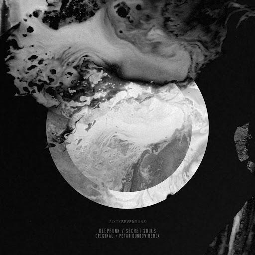 Deepfunk альбом Secret Souls
