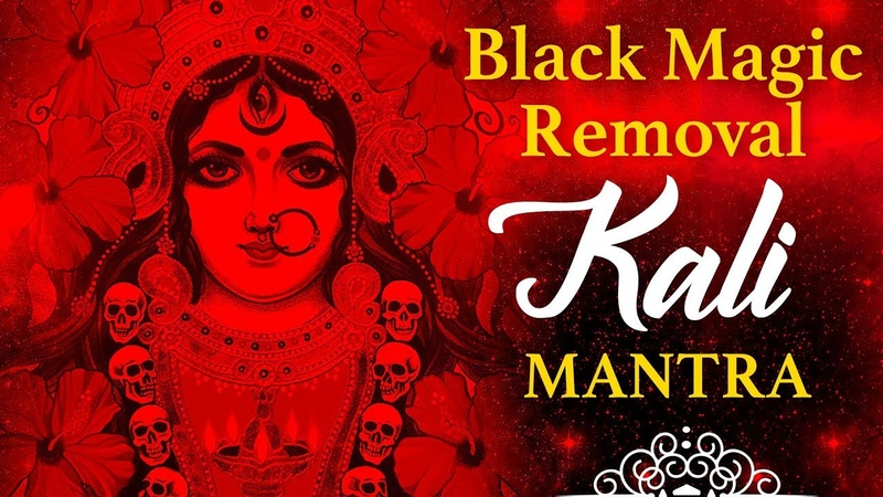 Most Powerful Black Magic Removal Mahakali Mantra Chanting | Kali Vedic Stotra
