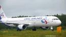 Airbus A-321Ural Airlines на официальном споттинге в Победилово. 16 августа 2018 г.