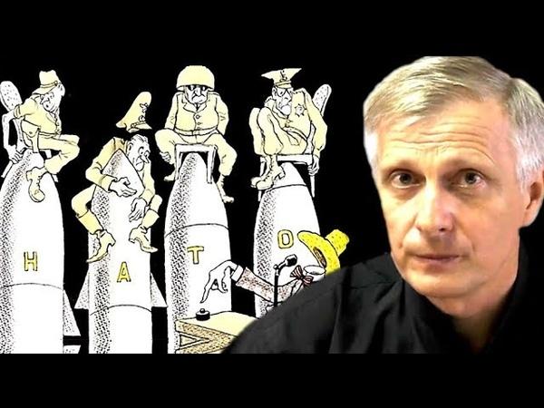 Почему НАТО не боится прямого столкновения с Россией Аналитика Валерия Пякина