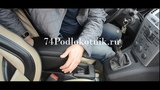 Подлокотник на Опель Зафира Б  Opel Zafira B