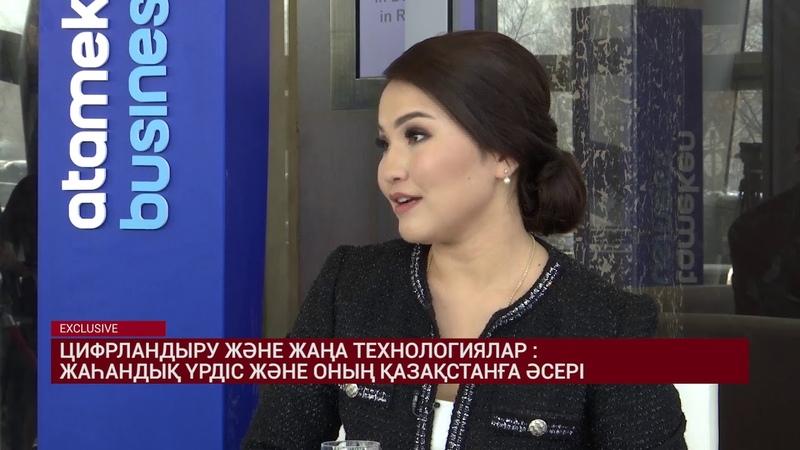 А.И. Курилин сұхбат Live stream