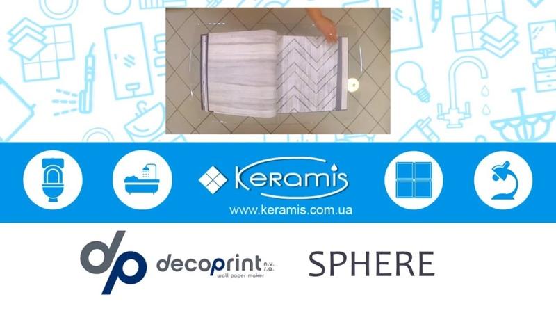 Сдержанная строгость в виниловых обоях Decoprint Sphere