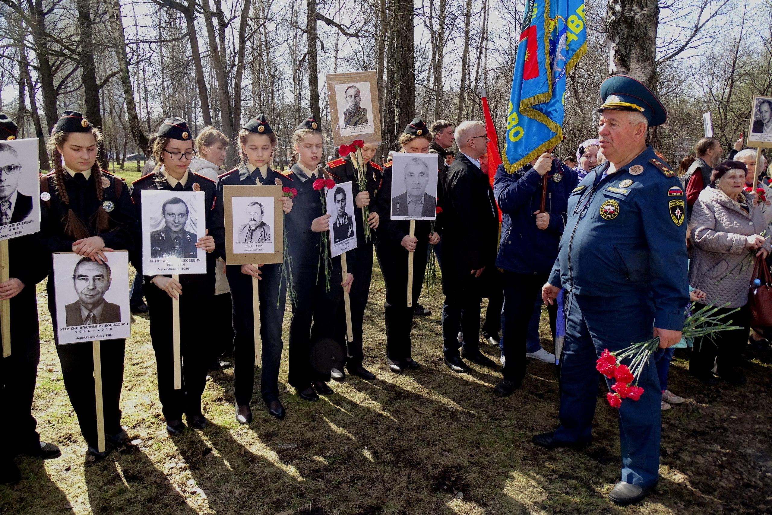 В СВАО прошел марш в память о Чернобыльской трагедии