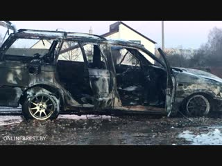 Сегодня утром на трассе Каменец-Брест в деревне Чернавчицы горел автомобиль