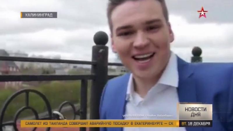 Сын и племянник олимпийских чемпионов братьев Белоглазовых участвует в конкурсе «Новая Звезда 2019