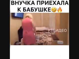 Приехали в гости к бабушке)