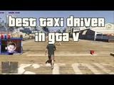 Best taxi driver in GTA 5 (лучший таксист в гта)