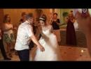 Танец невесты с отцом 👰🤵💐🎈🎉
