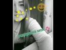 Video_2018_06_24_21_31_03.mp4