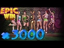 Twerk (Endorphina Gaming) x3000 BIG WIN