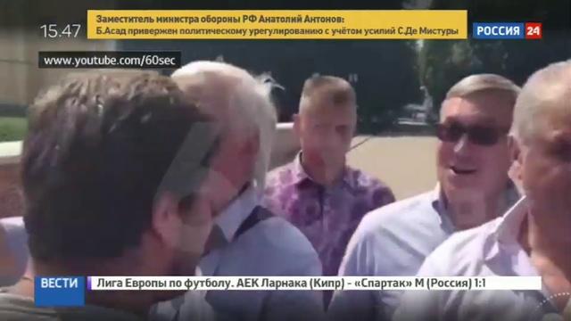 Новости на Россия 24 • Касьянову в Рязани подарили велосипед без руля и педалей