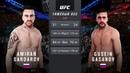 АМИРАН(ДНЕВНИК ХАЧА) vs ГУСЕЙН ГАСАНОВ в UFC