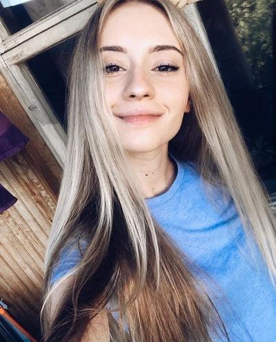 Александра Улемская