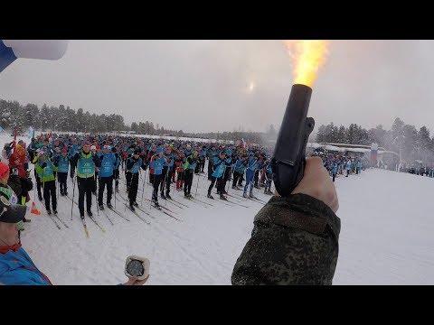 Лыжня дружбы 2018