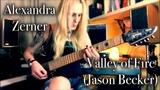 Valley of Fire (Jason Becker) Solo by Alexandra Zerner