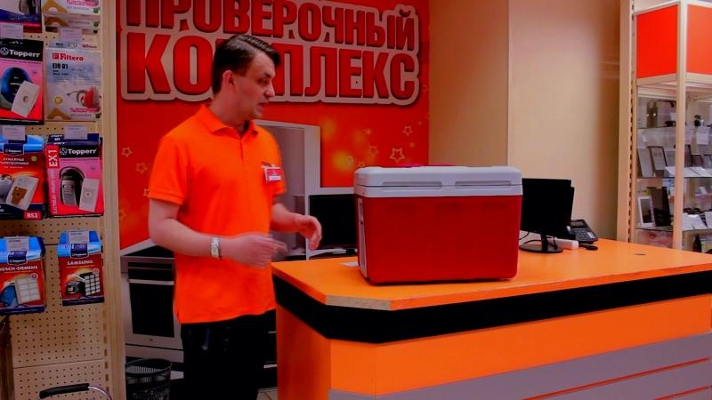 Автохолодильник в Техностоке