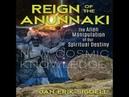 The Anunnaki A to Z