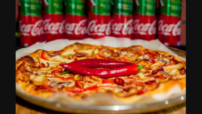 Результаты розыгрыша 17.02.19 Пицца Мексиканская