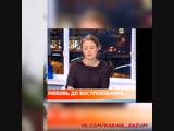 Карина Разумовская (для https://vk.com/karina_razum )
