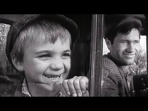 Фильм Мы, двое мужчин_1962 (киноповесть).