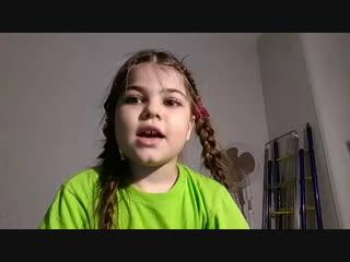 Софья Белова - Live