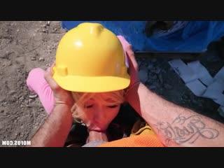 Mofos: kenzie reeves - little builder fucked (porno,sex,cumshot,pussy,teen,sperm,cock,dick,oral,handjob,full,xxx,ero,blonde)