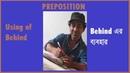 Preposition Behind