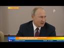 Путин встретился в Ярославле с театральными деятелями