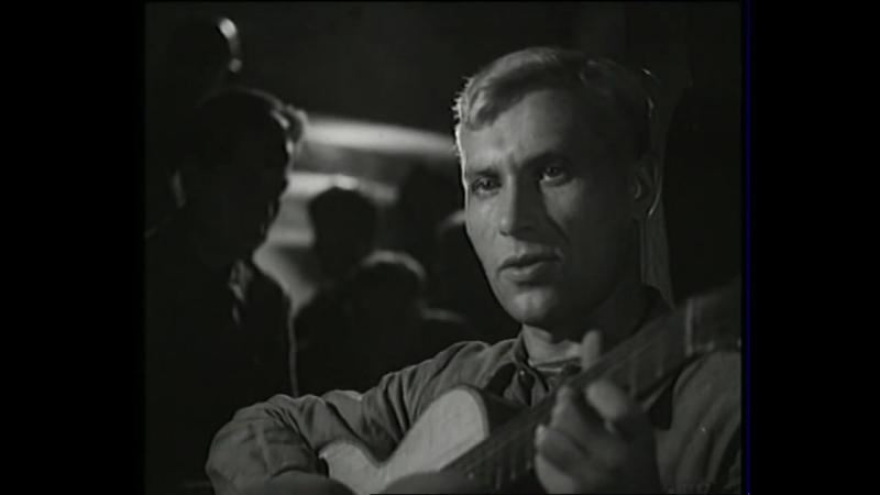 Поёт советский певец Марк Бернес. Кадры и песня из кинофильма Два бойца, 1943 год