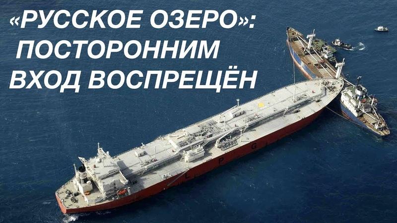РОССИЯ ОТВЕСИЛА НАТО ЧЕРНОМОРСКУЮ ОПЛЕУХУ