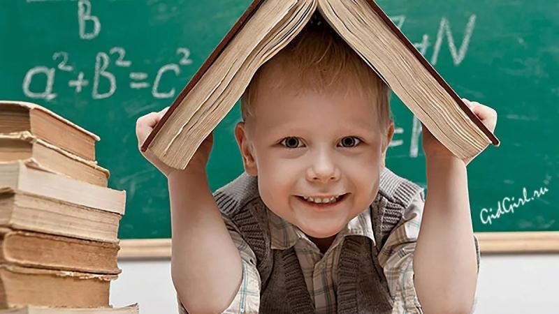 Как подготовить ребенка к школе советы с 1 по 11 класс