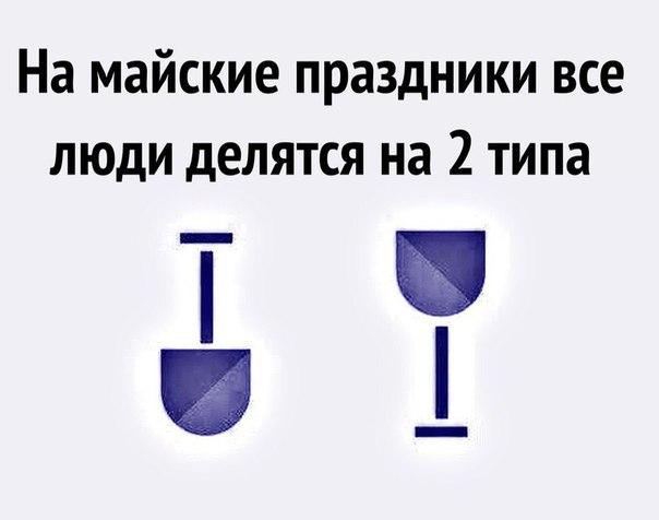 https://pp.userapi.com/c844521/v844521692/33c0c/GXLjuljsqdQ.jpg