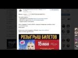 Итоги розыгрыша на концерт Маргариты Суханкиной