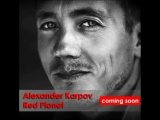 Alexander Karpov - Red Planet (preview)