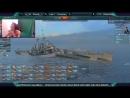 World of Warships   Blbneme po práci   Dá někdo divizi?