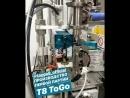 Производство первой партии Т8 ToGO