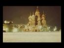 Голландец в зимней Москве СССР 1969 год
