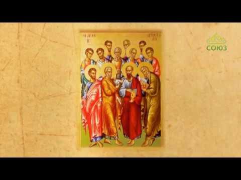 Церковный календарь. 13 января 2019. Праведные Иосиф Обручник, Давид царь и Иаков, брат Господень