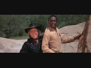 [v-s.mobi]Сверкающие сёдла Blazing Saddles.1974. 720p.Михалев. VHS