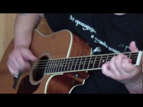 Кино-Муравейник (fingerstyle cover country version)