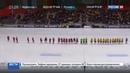 Новости на Россия 24 • Скандальное исполнение Гимна России: ошибочка вышла