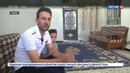 Новости на Россия 24 150 мирных жителей вернулись в город Кара на севере Дамаска