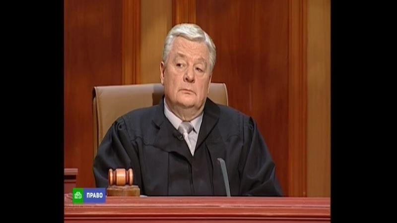 Суд присяжных (2008)