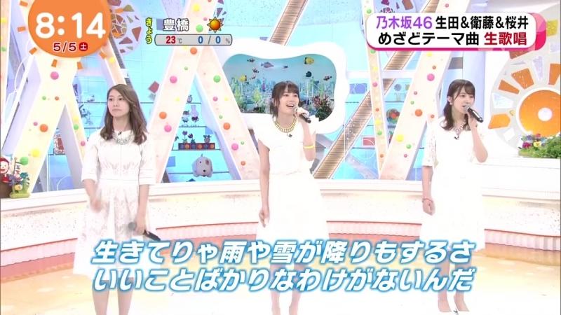 乃木坂46「雲になればいい」Nogizaka46 SakuraiReika Sakurai_Reika IkutaErika Ikuta_Erika EtoMisa Eto_Misa