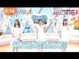 乃木坂46「雲になればいい」#Nogizaka46 #SakuraiReika #Sakurai_Reika #IkutaErika #Ikuta_Erika #EtoMisa #Eto_Misa
